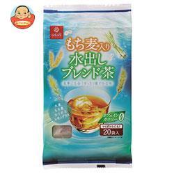 送料無料 はくばく もち麦入り水出しブレンド茶 160g(8g×20袋)×10袋入