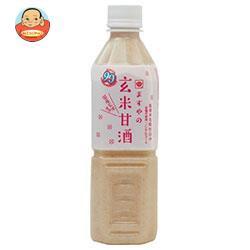 送料無料 【2ケースセット】ますやみそ 玄米甘酒 500mlペットボトル×12本入×(2ケース)