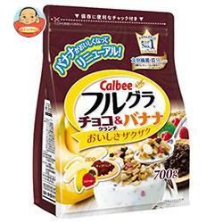 【送料無料】カルビー フルグラ チョコクランチ&バナナ 700g×6袋入