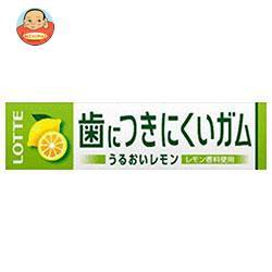 送料無料 【2ケースセット】ロッテ フリーゾーンガム 歯につきにくいガム レモン 9枚×15個入×(2ケース)