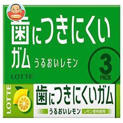 送料無料 【2ケースセット】ロッテ フリーゾーンガム 歯につきにくいガム レモン 3P×10個入×(2ケース)