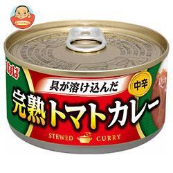 【送料無料】いなば食品 完熟トマトカレー 165g缶×24個入