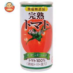 【送料無料】【2ケースセット】富永貿易 神戸居留地 完熟トマト100% 食塩無添加 185g缶×30本入×(2ケース)