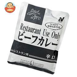 送料無料 【2ケースセット】ニチレイ Restaurant Use Only (レストラン ユース オンリー) ビーフカレー 辛口 200g×30袋入×(2ケース)
