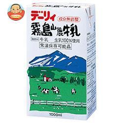 送料無料 南日本酪農協同 デーリィ 霧島山麓牛乳 1L紙パック×12(6×2)本入