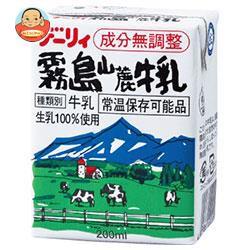 送料無料 【2ケースセット】南日本酪農協同 デーリィ 霧島山麓牛乳 200ml紙パック×24本入×(2ケース)
