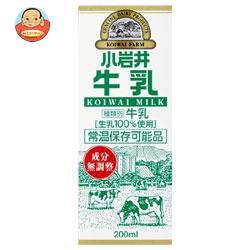 【送料無料】小岩井乳業 小岩井 牛乳 200ml紙パック×24本入