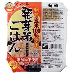 送料無料 神明 ファンケル 発芽米ごはん 160g×24個入