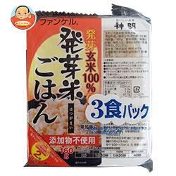 送料無料 神明 ファンケル 発芽米ごはん (160g×3P)×8袋入
