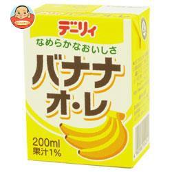 送料無料 南日本酪農協同 デーリィ バナナ・オ・レ 200ml紙パック×24本入
