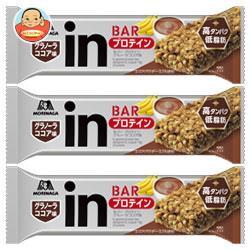 送料無料 【2ケースセット】森永製菓 inバー プロテイン グラノーラ ココア味 12本入×(2ケース)
