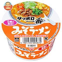 送料無料 サンヨー食品 サッポロ一番 みそラーメン ミニどんぶり 47g×24(12×2)個入