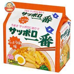 送料無料 サンヨー食品 サッポロ一番 しょうゆ味 5食パック×6個入