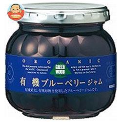 送料無料 【2ケースセット】 GREEN WOOD(グリーンウッド) 有機ブルーベリージャム 230g瓶×12個入×(2ケース)