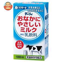 送料無料 【2ケースセット】南日本酪農協同 デーリィ おなかにやさしいミルク 1L紙パック×12(6×2)本入×(2ケース)