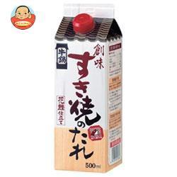 送料無料 【2ケースセット】創味食品 創味 すき焼きのたれ 500ml紙パック×6本入×(2ケース)