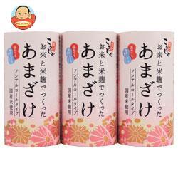 送料無料 コーセーフーズ こうじや里村 お米と米麹でつくったあまざけ (125mlカートカン×3P)×10個入