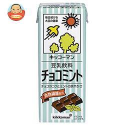 送料無料 キッコーマン 豆乳飲料 チョコミント 200ml紙パック×18本入