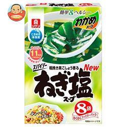 送料無料 理研ビタミン わかめスープ スパイシーねぎ塩スープ わくわくファミリーパック 8袋入 (4.8g×8袋)×6箱入