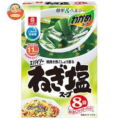 送料無料 【2ケースセット】理研 わかめスープ スパイシーねぎ塩スープ ファミリーパック 8袋入 (4.8g×8袋)×6箱入×(2ケース)