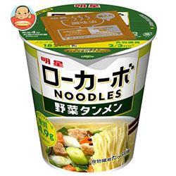 送料無料 明星食品 ローカーボNOODLES 野菜タンメン 57g×12個入