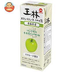 【送料無料】【2ケースセット】毎日牛乳 王林ストレートジュース100%(青森県産) 200ml紙パック×24本入×(2ケース)