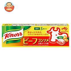 送料無料 【2ケースセット】味の素 クノール コンソメ ビーフ(5個入り) 32.5g×20箱入×(2ケース)