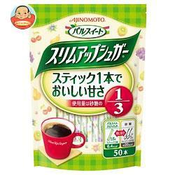 送料無料 【2ケースセット】味の素 パルスイート スリムアップシュガー スティック 80g(1.6g×50本)×10袋入×(2ケース)