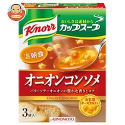 送料無料 【2ケースセット】味の素 クノール カップスープ オニオンコンソメ (11.5g×3袋)×10箱入×(2ケース)