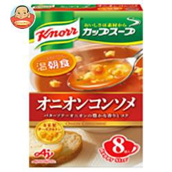 送料無料 味の素 クノールカップスープ オニオンコンソメ 8袋入 92g×6個入