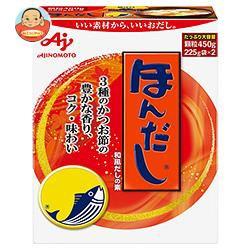 送料無料 【2ケースセット】味の素 ほんだし 鰹だし 450g×12箱入×(2ケース)