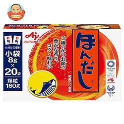 【送料無料】味の素 ほんだし 鰹だし 160g×24箱入