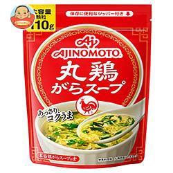 送料無料 【2ケースセット】味の素 丸鶏がらスープ 110g×10袋入×(2ケース)