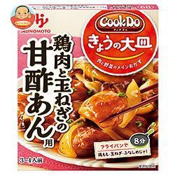 送料無料 【2ケースセット】味の素 CookDo(クックドゥ) きょうの大皿 鶏肉と玉ねぎの甘酢あん用 100g×10個入×(2ケース)