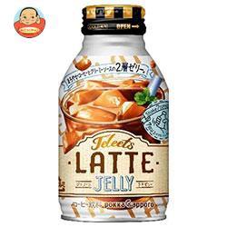 送料無料 ポッカサッポロ JELEETS(ジェリーツ) ラテゼリー 265gボトル缶×24本入