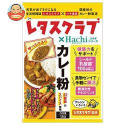 送料無料 【2ケースセット】ハチ食品 レタスクラブ コラボシリーズ カレー粉 18g×30(10×3)袋入×(2ケース)