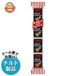 送料無料 【2ケースセット】【チルド(冷蔵)商品】QBB ブラックペッパー入りベビー 60g(4個)×25個入×(2ケース)