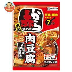 【送料無料】寿がきや 赤から監修 赤から肉豆腐の素 92g(46g×2)×10袋入