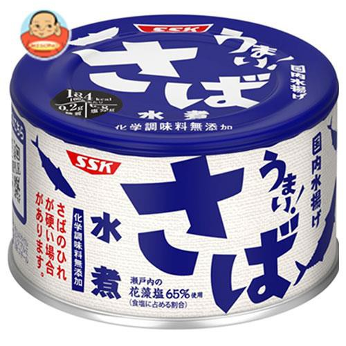 送料無料 SSK うまい!鯖 水煮 150g缶×24個入
