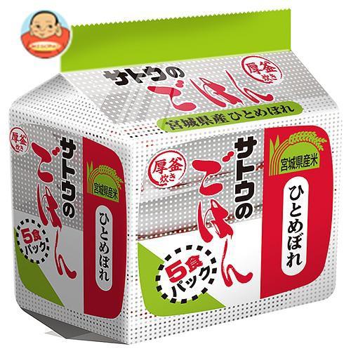 【送料無料】サトウ食品 サトウのごはん 宮城県産ひとめぼれ 5食パック 200g×5食×8個入