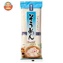 送料無料 【2ケースセット】麺有楽 そうめん 270g×30袋入×(2ケース)
