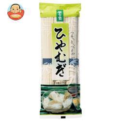 送料無料 【2ケースセット】麺有楽 ひやむぎ 270g×30袋入×(2ケース)