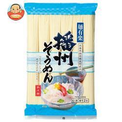 送料無料 【2ケースセット】麺有楽 播州そうめん 600g×15袋入×(2ケース)