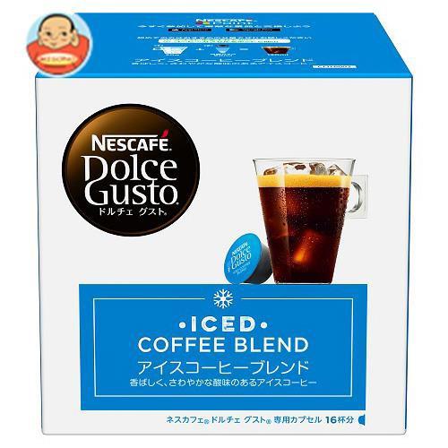 ネスカフェ ドルチェグスト専用カプセル アイスコーヒーブレンド 16杯分×3箱
