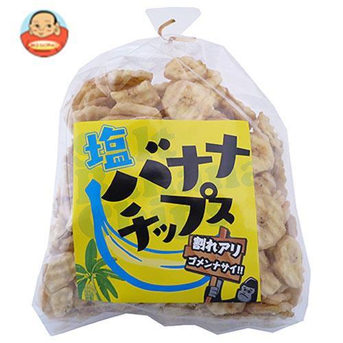 【送料無料】ナガトク 塩バナナチップス 210g×5袋入