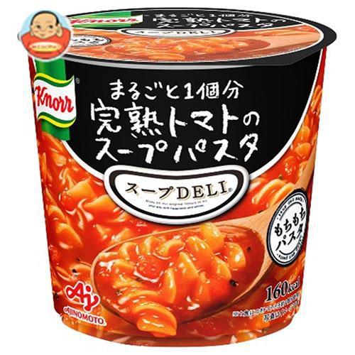 送料無料 味の素 クノール スープDELI まるごと一個分完熟トマトのスープパスタ(容器入り) 41.6g×12(6×2)個入