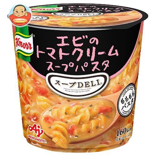 送料無料 味の素 クノール スープDELI エビのトマトクリームスープパスタ(容器入り) 41.2g×12(6×2)個入