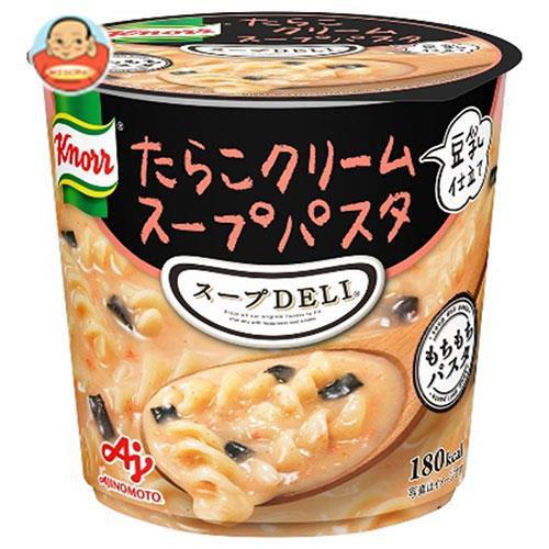送料無料 味の素 クノール スープDELI たらこクリームスープパスタ(豆乳仕立て)(容器入り) 44.6g×12(6×2)個入