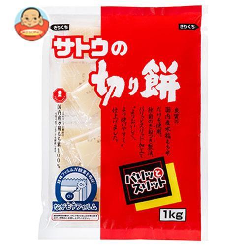 送料無料 【2ケースセット】サトウ食品  サトウの切り餅 パリッとスリット 1kg×10袋入×(2ケース)