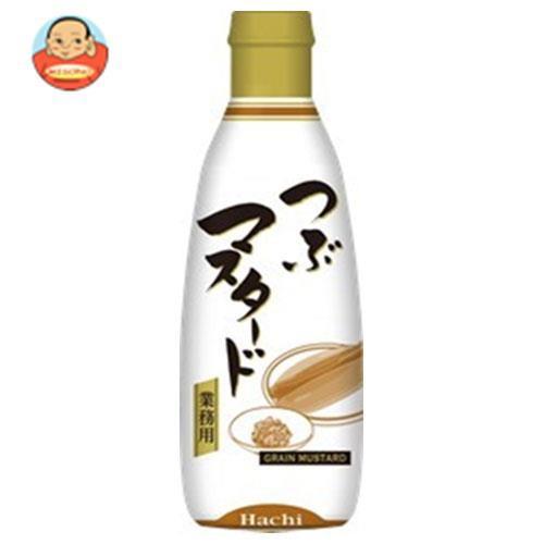 送料無料 【2ケースセット】ハチ食品 業務用 粒マスタード 280g×12本入×(2ケース)